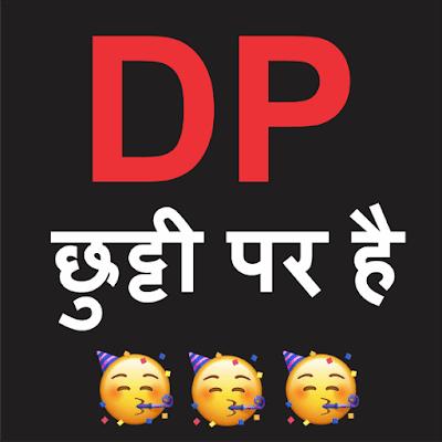 Bast Whatsapp Dp,