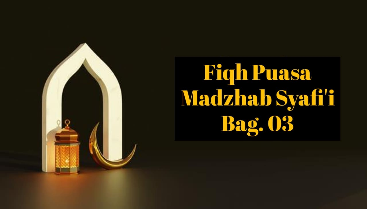 Fiqh Puasa Madzhab Syafi'i - 03, Rukun-rukun Puasa