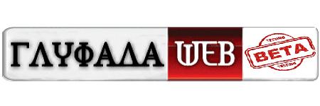 ΓΛΥΦΑΔΑ WEB