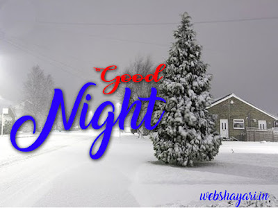 winter good night image for love
