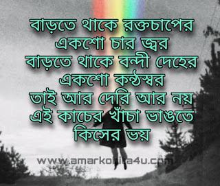 Rajprasader Bondi Lyrics
