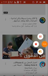 تحميل تطبيق سايفون برو  Psiphon Pro من جوجل بلاي