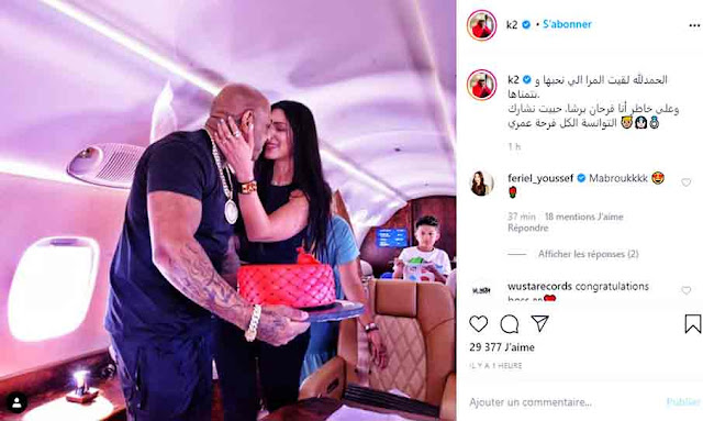 tunisie k2rhym  k2 et wimazarrrouk instagram