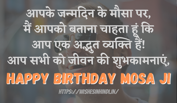 Happy Birthday Wishes For Mosa ji