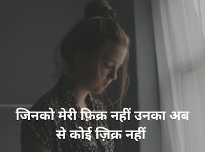 sad status images hd