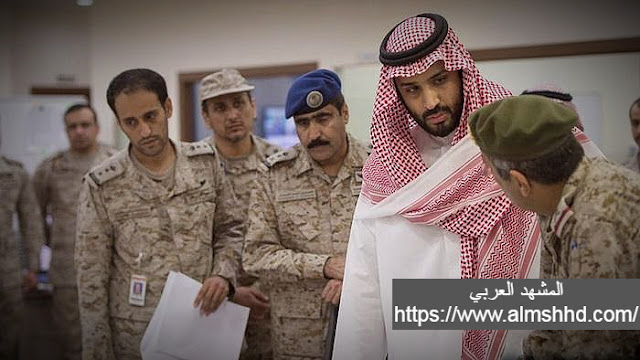 السلطات الملكية السعودية تطرد اكثر من 800 ضابط سعودي من حي سكني بالعاصمة الرياض لهذا السبب..؟