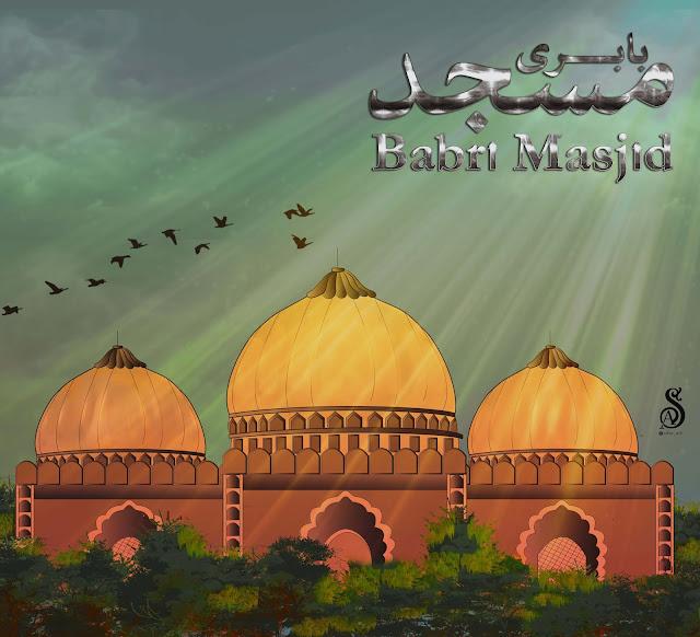Babri Masjid- Digital Art - #Sifar