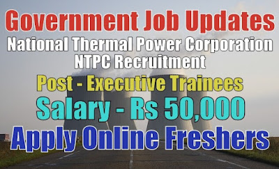 NTPC Recruitment 2020