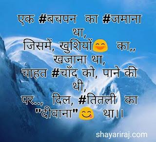 yaad-shayari-in-hindi-for-girlfriendhheheh