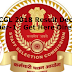 SSC CGL 2018 Result Declared @ ssc.nic.in for Tier-1 : Get Here Direct Link