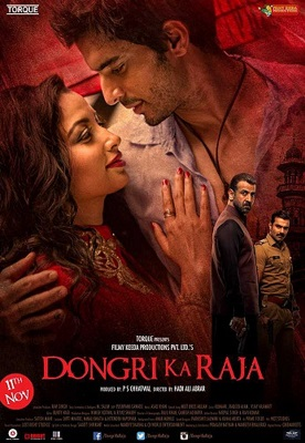 Dongri Ka Raja (2016) Hindi 720p HDRip 900MB