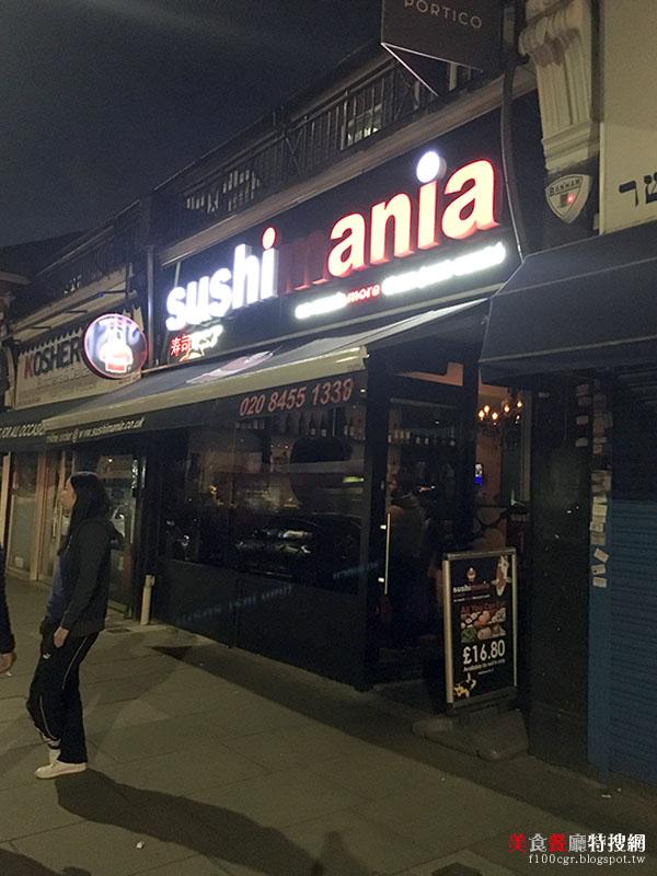 [英國] 倫敦西北區【Sushimania】CP值超高 熱門預約餐廳 日式壽司生魚片吃到飽