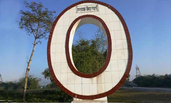 নেপালের কাঠমান্ডুর উদ্দেশ্যে আজ ঢাকা থেকে রওনা দিচ্ছে একটি বাস