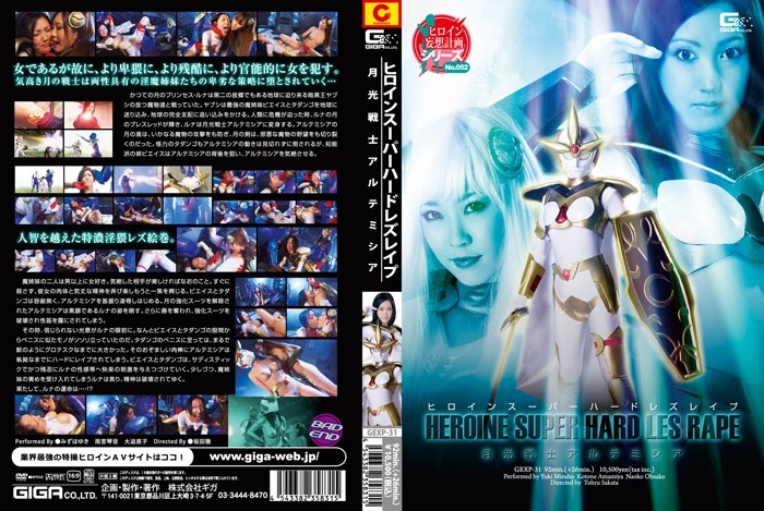 GEXP-31 Heroine Superhard Lesbian Aib Moonlight Fighter Artemisia