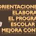 """NUEVA ESCUELA MEXICANA: CARACTERÍSTICAS Y ESTRUCTURA DEL PROGRAMA ESCOLAR DE MEJORA CONTINUA """"PEMC""""."""