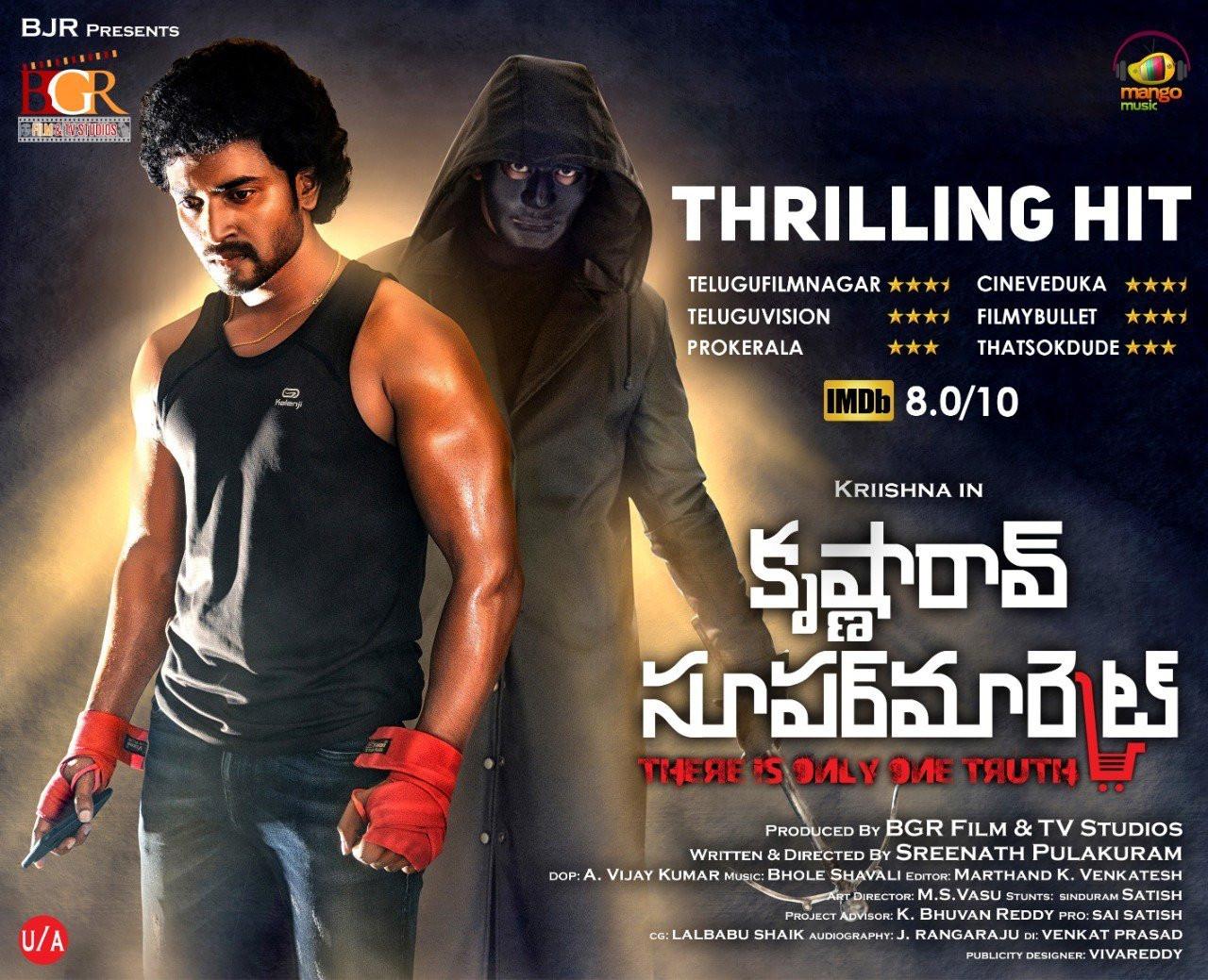 Krishnarao Supermarket (2019) Tamil Full Movie Download HD-Rip 720P   900MB HD-Rip Download