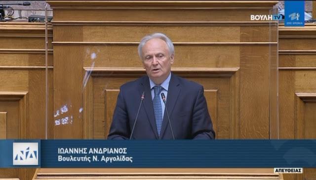Ανδριανός στη βουλή: Αποδεικνύουμε ότι μπορούμε να μεταρρυθμίσουμε ριζικά τον τρόπο με τον οποίο λειτουργεί το κράτος