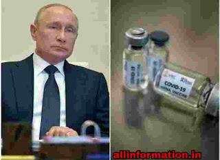 Russia Coronavirus Vaccine । क्या है रूसी कोरोना वायरस वैक्सीन, जानिए कैसे करती है काम