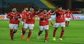 يلاكورة ستار مباراة الاهلي وفيتاكلوب اليوم يلاشوت 6-3-2021 دوري ابطال افريقيا