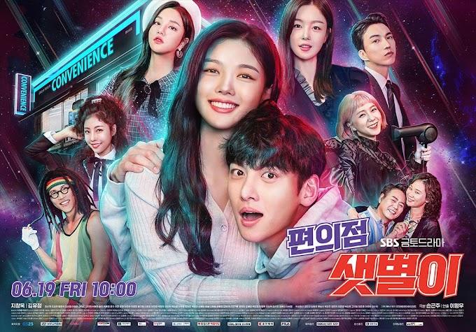 Drama Korea Backstreet Rookie Episode 14 Subtitle Indonesia