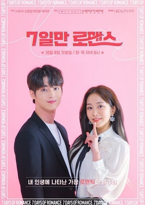 One Fine Week 2019, Korean drama, Synopsis, Cast, Trailer