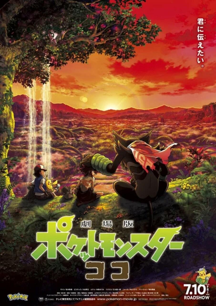 Penayangan Film Pokémon ke-23 Resmi Ditunda