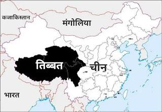 तिब्बत का इतिहास - History of tibet
