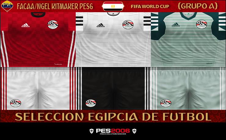 Uniforme GDB ( Egypt ) #PES6PatchesOfficial