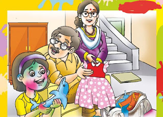 Holi festival special story in Hindi for kids.