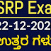 KSRP Police Constable  22-11-2020 Question Paper and Key Answers