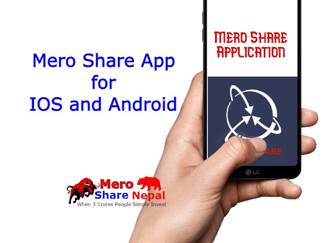 Mero-Share-Application-for-Ios-and-Android