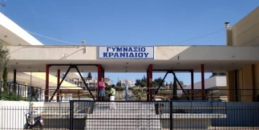 Συλλογος Γονέων Γυμνασίου Κρανιδίου: Όχι στο άνοιγμα των σχολείων - Δεν θα στείλουμε τα παιδιά μας.