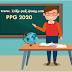 Persyaratan, Jadwal Pemberkasan, dan Verifikasi Calon PPG Daljab Tahun 2020