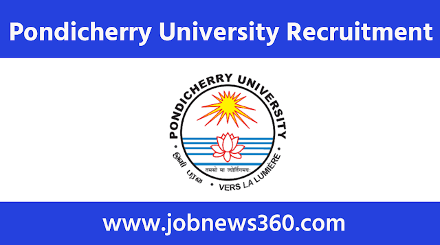 Pondicherry University Recruitment 2021 for Junior Research Fellow