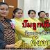 ผู้หญิงห้ามพลาด!! นโยบายปั๊มลูกเพื่อชาติ รัฐรณรงค์ให้หญิงไทยตั้งครรภ์…พร้อมสิทธิพิเศษเพียบ!!! (ดูรายละเอียด)
