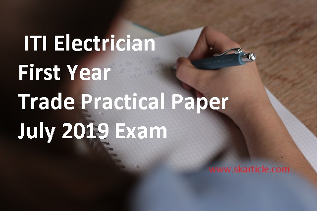 ITI Electrician First Year Trade Practical Paper - July 2019 Exam