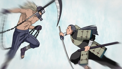 มิฟุเนะ (Mifune)