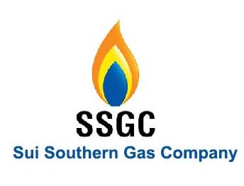 Latest Jobs in SSGC Emerging Leadership Program June 2021 - Apply online NTS