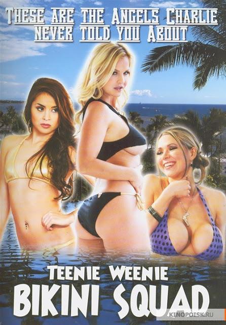 girls-poop-teenie-weenie-class-mckeon-nude-party
