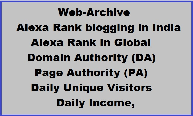 blogger, blog, website, passive, income, hindi, story