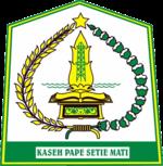 Informasi Terkini dan Berita Terbaru dari Kabupaten Aceh Tamiang