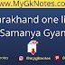 Uttarakhand One Liner Gk PDF By - GkPad