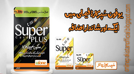 Ufone Launches Super Card Plus Latest news