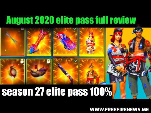Upcoming Season 27 (August) Elite Pass Full Review Of  Free Fire | Free Fire News