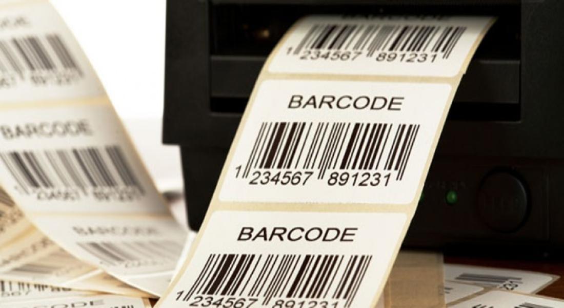 apa-itu-barcode