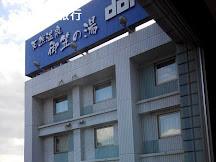 福岡CP值高兼有溫泉泡的酒店:Dormy inn博多祗園