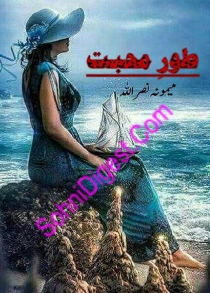 toor-e-mohabbat-novel-pdf-free