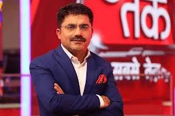 टीवी पत्रकार रोहित सरदाना का कोरोना से निधन हो गया है. उनके निधन की खबर सुनकर मीडिया जगत में शोक की लहर दौड़ गई है.