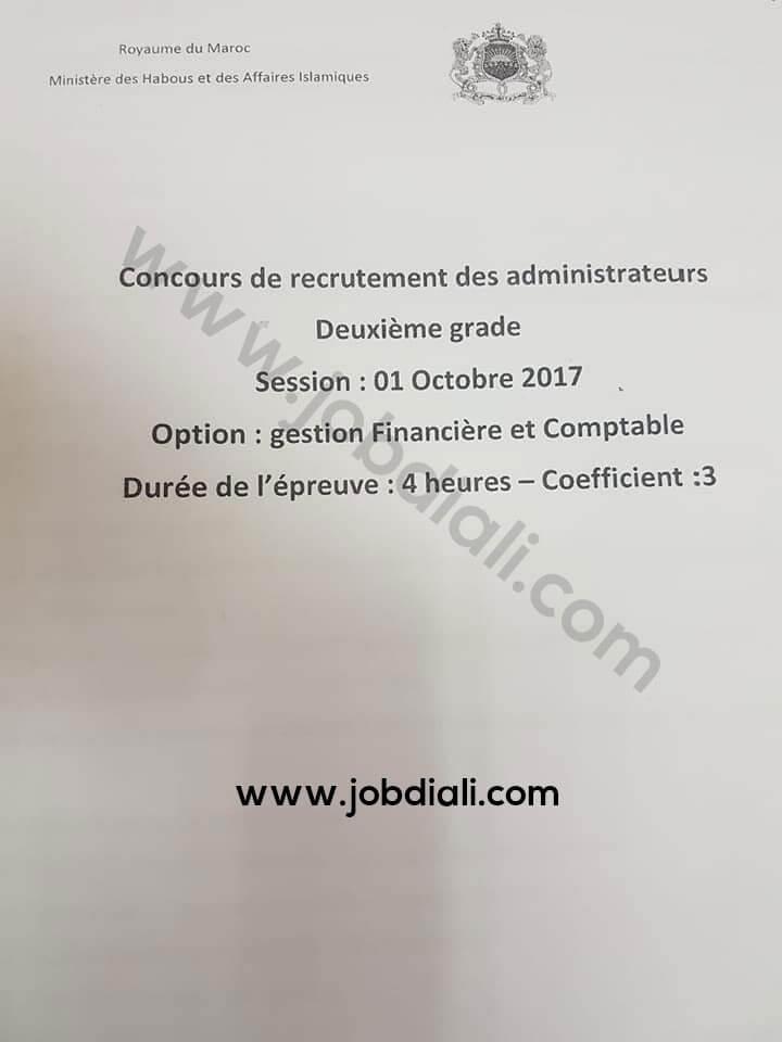 Exemple Concours de Recrutement des Administrateurs 2ème grade 2017 - Ministère des Habous et des Affaires Islamiques