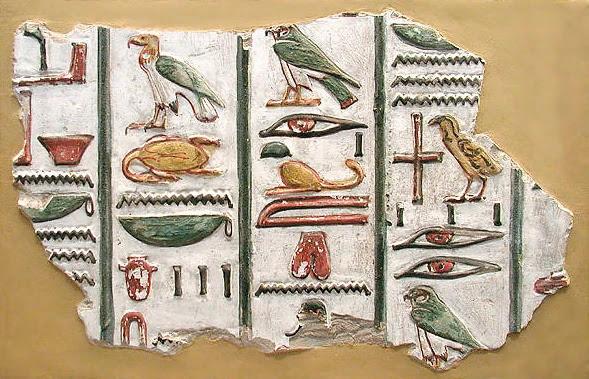 Hieroglyphs from the tomb of Seti I